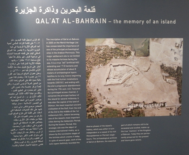 information about the site