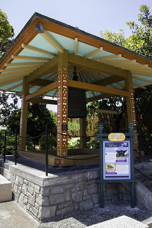 Japanese Bell Tower