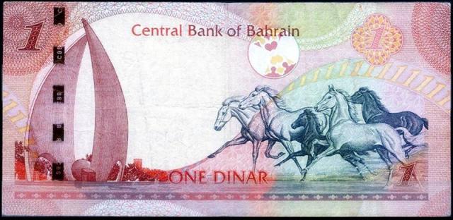 1BD - one Bahraini Dinar