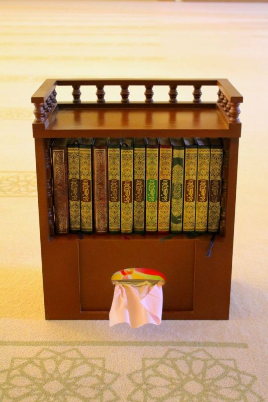 rihal, a wooden book stand to keep the Qur'an off the floor
