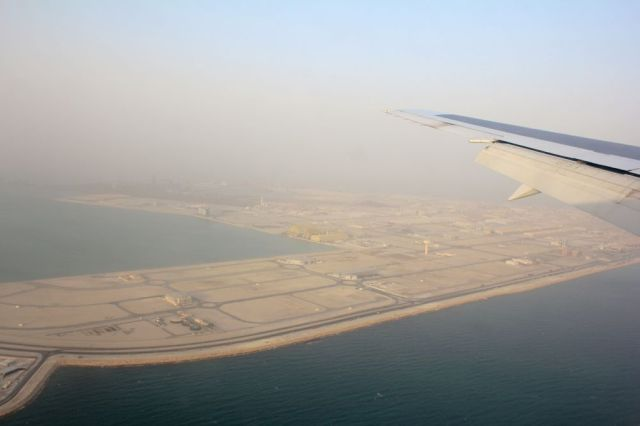 first view of Bahrain