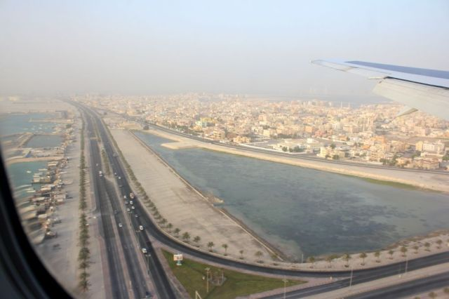 second view of Bahrain