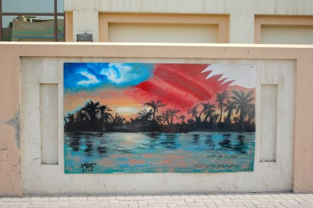 a mural on a compound wall