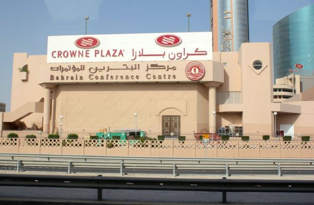 located in the Diplomatic Area of Manama