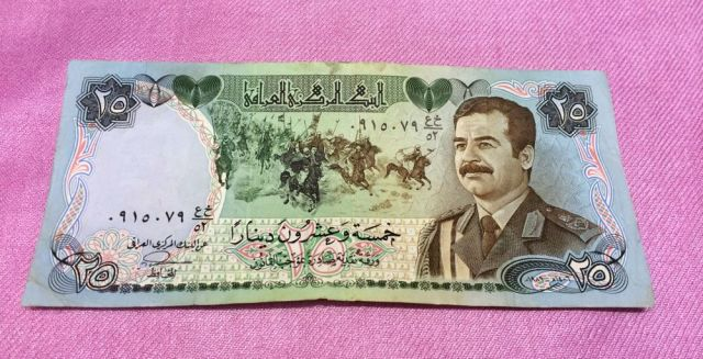 demonitized IQD25 in 2003, now worth $1 or 1,164.5 Iraqi dinar