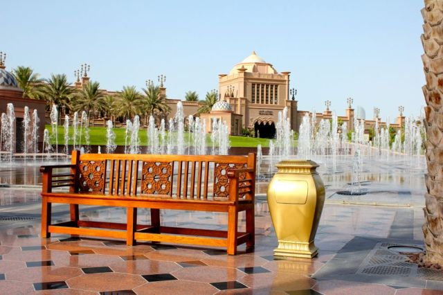fountains at Emirates Palace