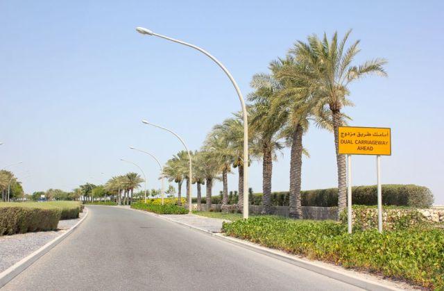 north from Darrat Al Bahrain