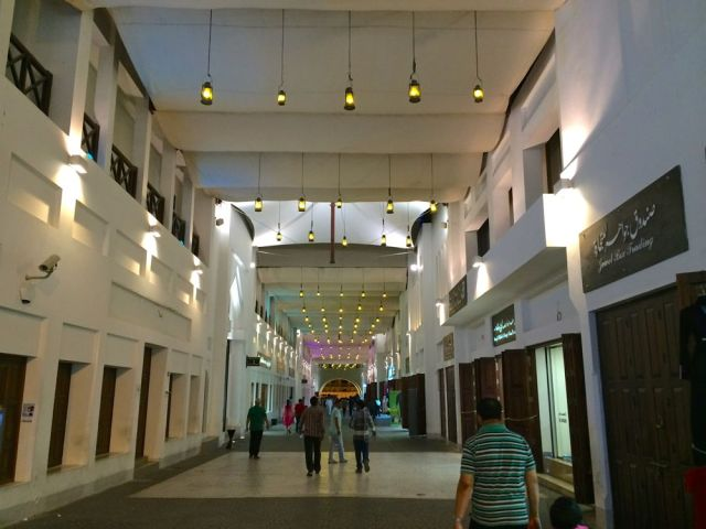 part of the souq