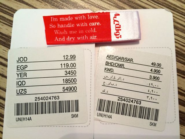 price tag(s) from the mall