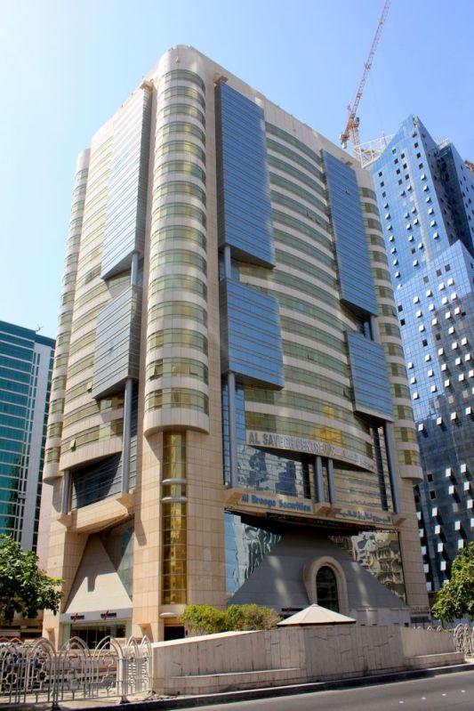 Al Sayegh Centre - downtown architecture