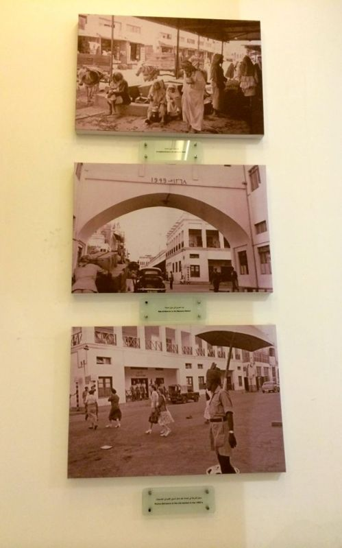 photos of souq in 1950s