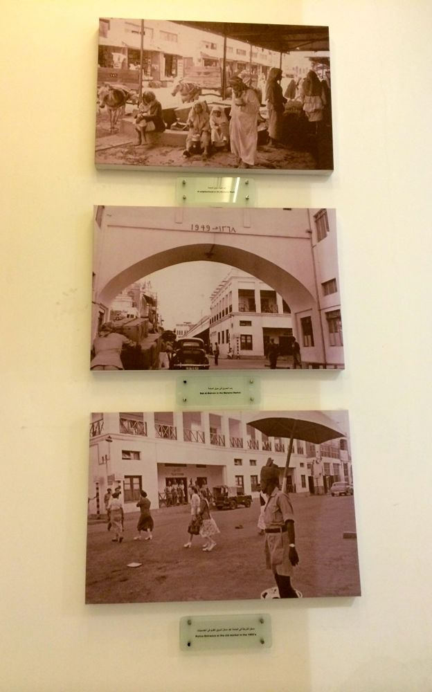 photos of souq in 1950s