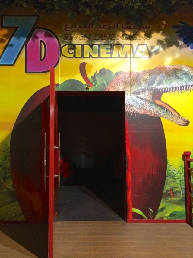 door to the seventh dimension