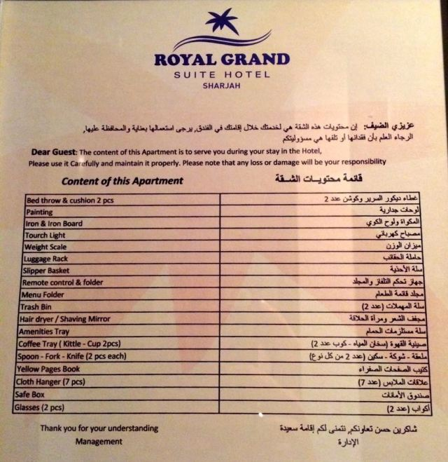 a checklist - Sharjah's way of nailing everything down