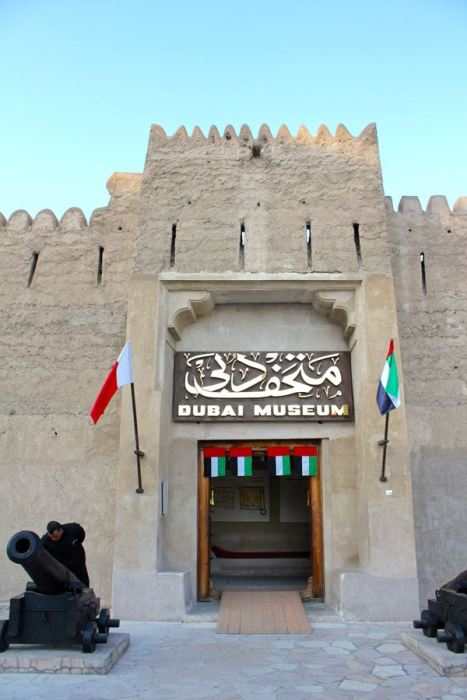 Dubai Museum in a fort