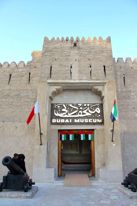 Dubai Museum in a fort
