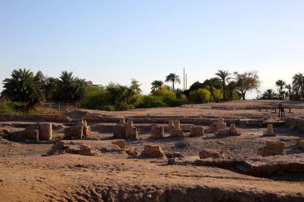 Early Islamic Ayla