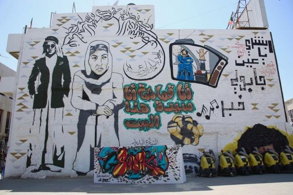 mural in the souk