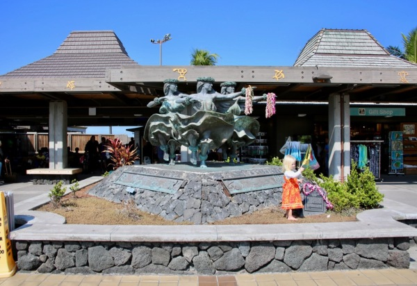 Kona International Airport