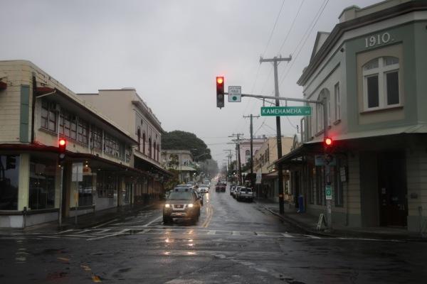 Kamehameha Ave. Hilo