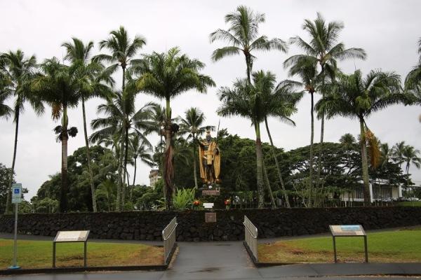 King Kamahameha